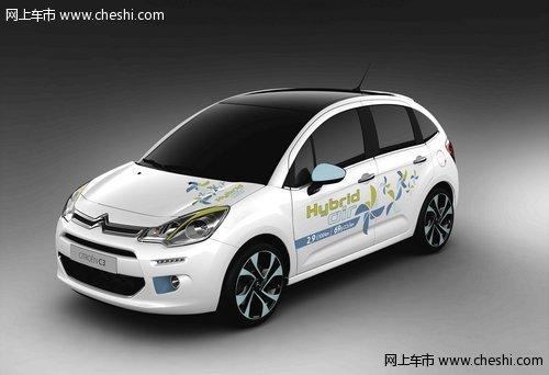 雪铁龙空气混合动力 汽车减排新思路高清图片
