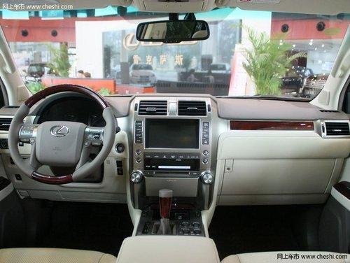 雷克萨斯GX少量现车到店 价格暂无优惠
