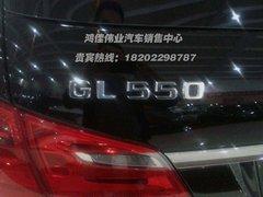 2013款奔驰GL550 展厅现车实拍底价回馈