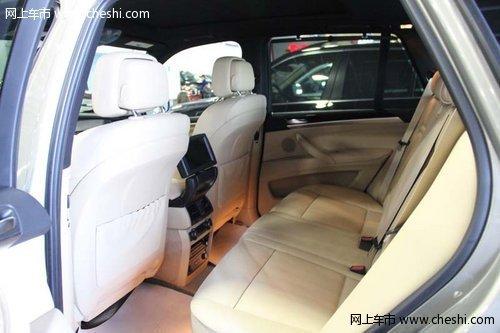 2013款宝马X5优惠  现车充足成本价直销