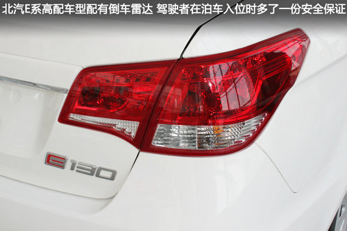 家用车新选择 北京汽车E系三厢版赤峰实拍