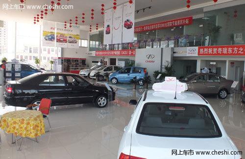 专访奇瑞咸阳秦瑞4S店总经理闫鲁秦先生
