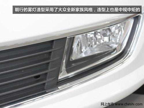 呼市上海大众朗行华丽到店--新车实拍