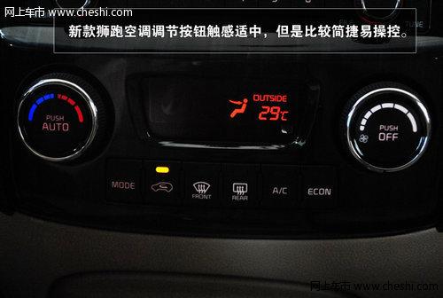 仪表盘采用了红色指针搭配白色刻度,中央的小屏幕可以显示行车里程等