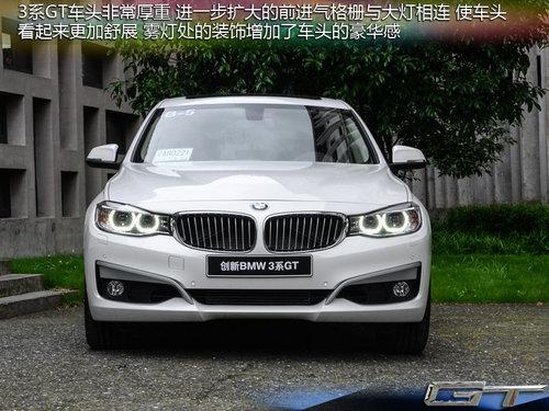 可以带着全家旅行 试驾宝马3系GT 328i_宝马3系GT_进口车测试-网上车市