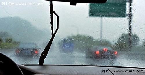 绍兴汽车网 雨刷