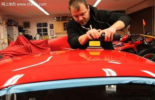 绍兴汽车网 全世界最贵洗车服务收费