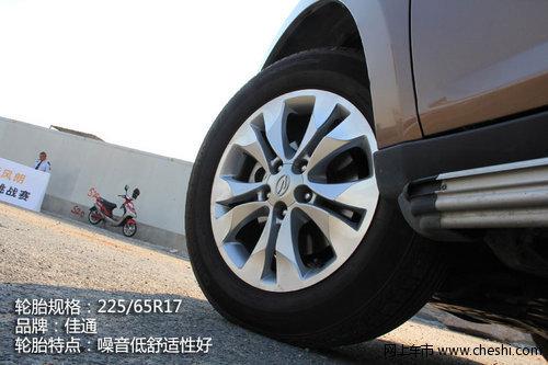 深圳/深圳陆风/价格亲民·动力足试驾陆风X5 2.0T+0T...