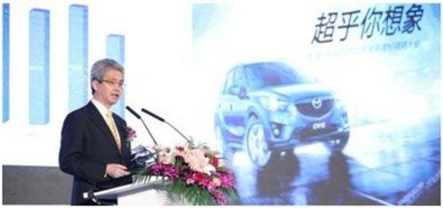 长安马自达上半年全国经销商大会在苏举行