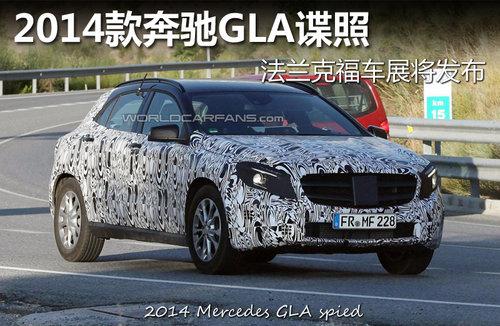 2014款奔驰GLA谍照 法兰克福车展将发布