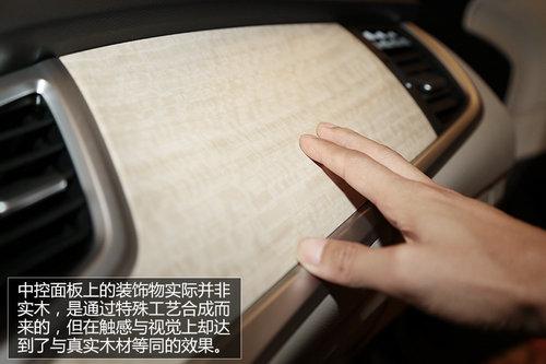给紧凑级MPV重新定义 试驾东风本田杰德