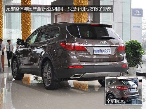同为35.88万 格锐/Q5/锐界跨级SUV竞技