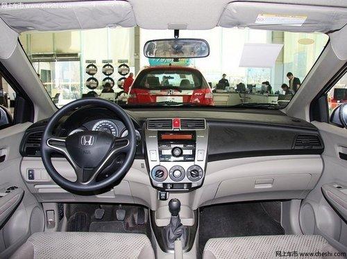 沈阳锋范最高优惠1.3万元 大量现车销售
