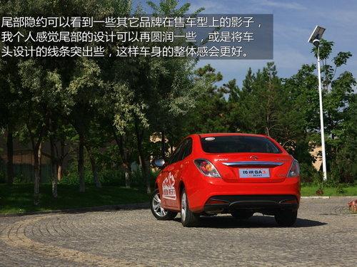广汽传祺GA3正式下线售7.58—11.98万