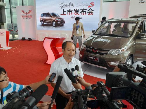 全新五菱宏光S全国上市 售6.18-6.98万