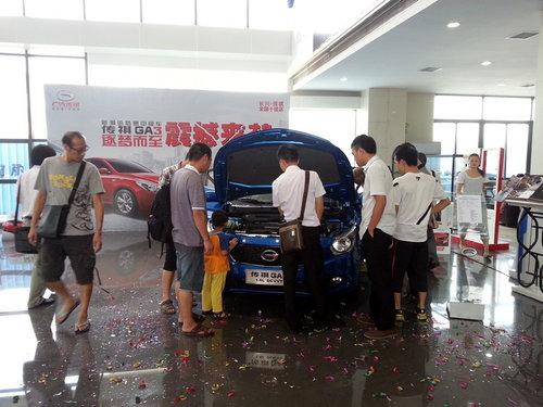 新潮流梦想中级车广汽传祺GA3上市会