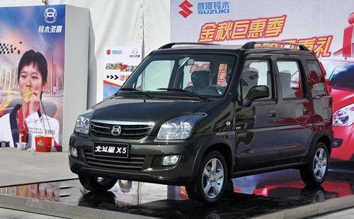 秦皇岛北斗星X5特价车最高优惠达3900元