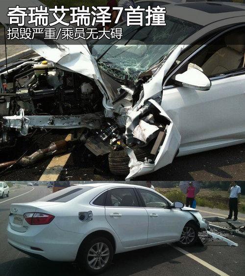 """艾瑞泽7将7月26日亮相   xgo实拍奇瑞艾瑞泽7-汽车频道   """"7""""高清图片"""