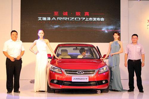 产品力对垒合资车 奇瑞艾瑞泽7天津上市高清图片