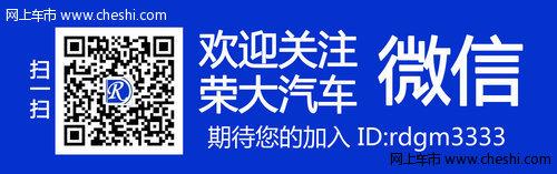 2013翁牛特超级皮卡大会  天津荣大夺冠