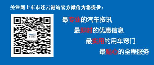 购买江淮瑞风指定车型 最高优惠3000元