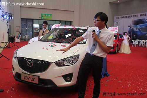 绍兴广隆长安马自达CX 5 柯桥车展上市高清图片