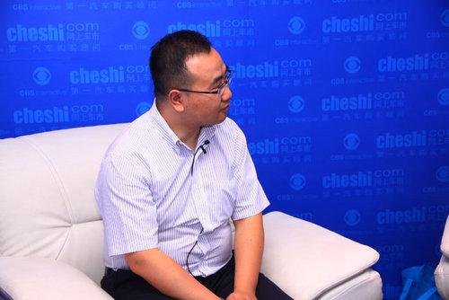 网上车市专访运通英菲尼迪总经理戴毅