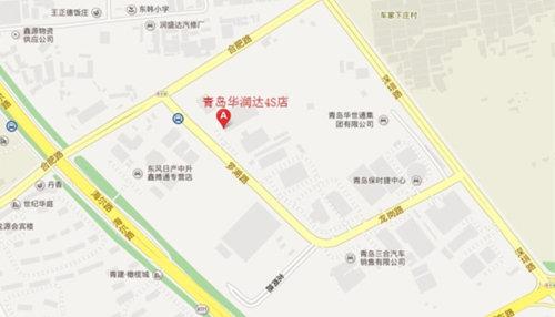 集合地点:青岛市崂山区罗湖路6号(原李山东路59号)北村利群对面(青岛