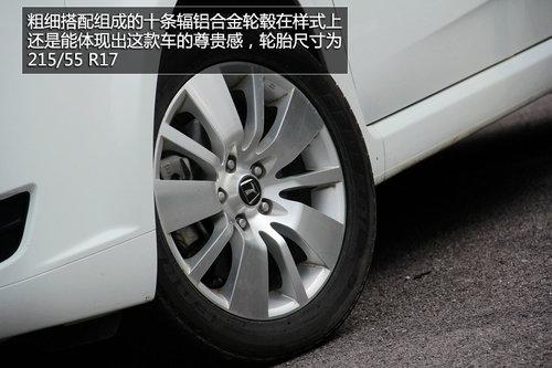 高配置换来的性价比 试驾纳智捷大7 MPV