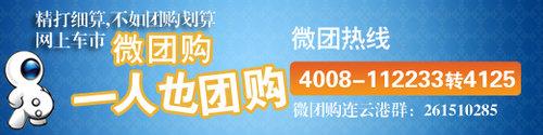宝骏630全系最高优惠10000元 店内现车销售