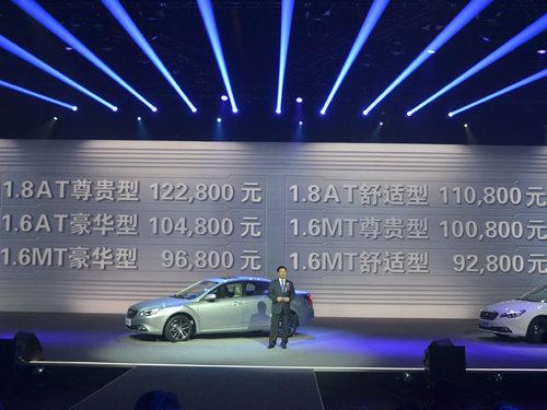新增1.8L排量 新奔腾B50售9.28-11.28万