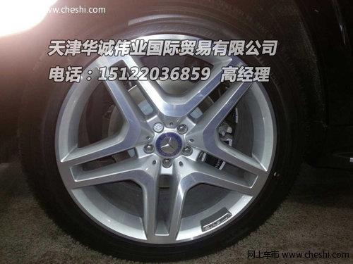 奔驰gl350加拿大版 数量不多配amg轮毂高清图片