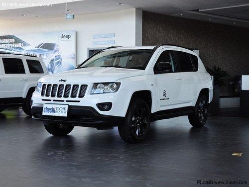 即日起至9月30日,   jeep指南者   汽车   零售金融方案强高清图片