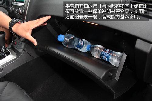 《你所关注的》广汽传祺GS5储物便利性