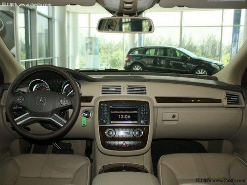 奔驰R350高端配置.豪华商务型现车到店高清图片