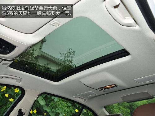 新款宝马5系发布会现场签订出100辆现车