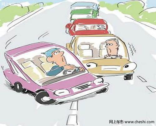 绍兴汽车网 超速