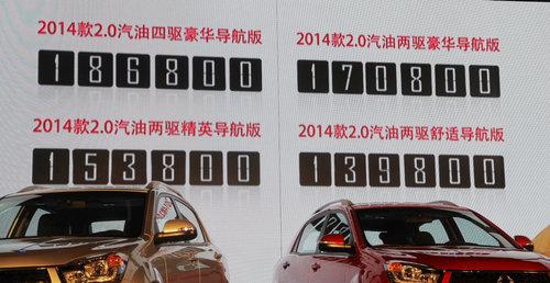 新款柯兰多正式上市 售13.98-18.68万元