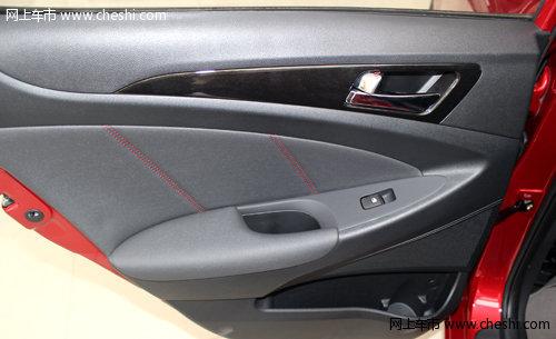 款高性能运动轿跑车 实拍长安致尚XT高清图片