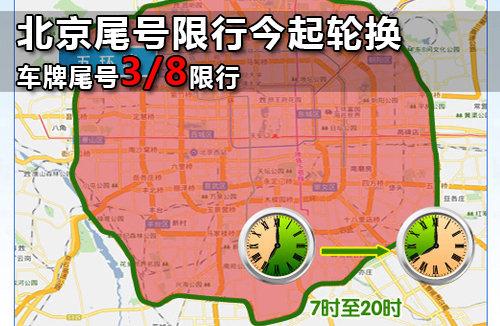 亚洲城88游戏娱乐 1
