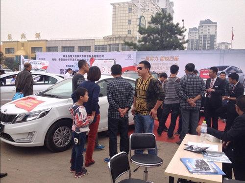起亚的胸襟--崛起亚洲、走向世界.起亚   汽车   现行的标志高清图片