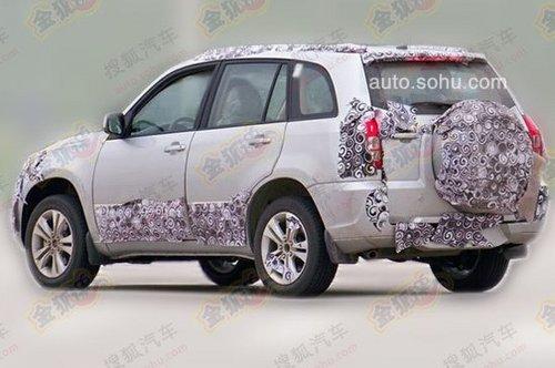 更换新车标 奇瑞新瑞虎3预计2016年推出