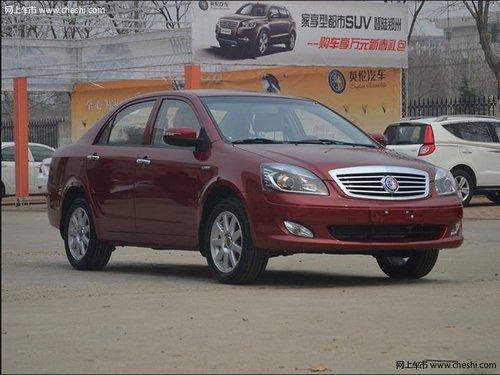 忻州吉利英伦SC7优惠4000元 有现车供应高清图片