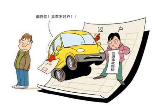 夫妻间车辆变更/更名,保险需要有什么变化么?   知乎