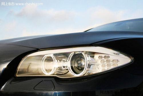 宝马530i旅行版 全面接受预订 订金5万高清图片