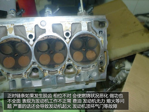 免维护正时链条需更换 大众2.0T引擎故障