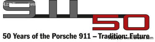 保时捷911五十周年纪念版限量推1963辆