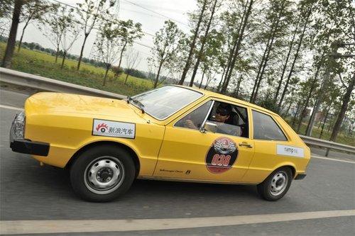 世界老式汽车中国巡礼闭幕 大众载誉而归高清图片