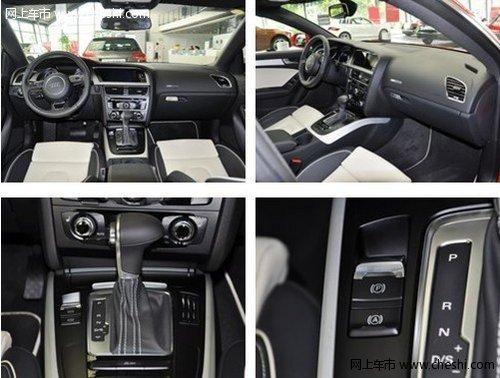 2013款奥迪A5优惠高达7.1万 少量现车