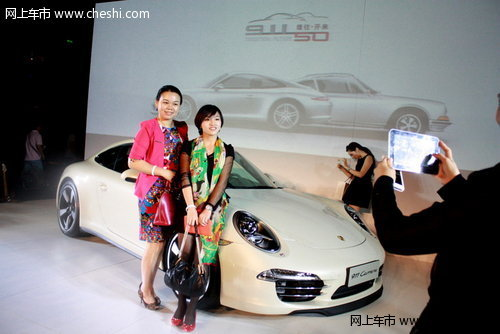 保时捷911五十周年纪念版深圳地区上市